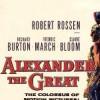 Imagem 1 do filme Alexandre o Grande