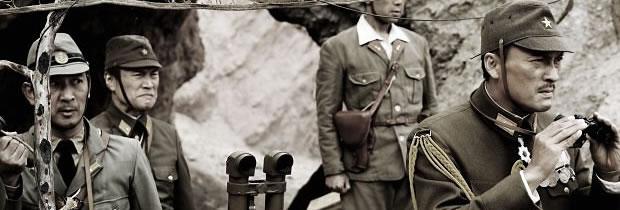 Matéria Cartas Para Iwo Jima