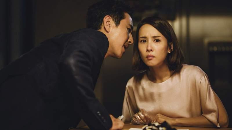 Parasite é o primeiro filme de idioma não-inglês a ganhar Melhor Elenco no SAG Awards