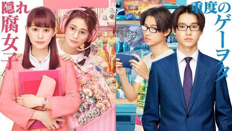 Live-Action Wotakoi: Love is Hard for Otaku Filme'' Monstra Gravações dos 2 Números Musicais