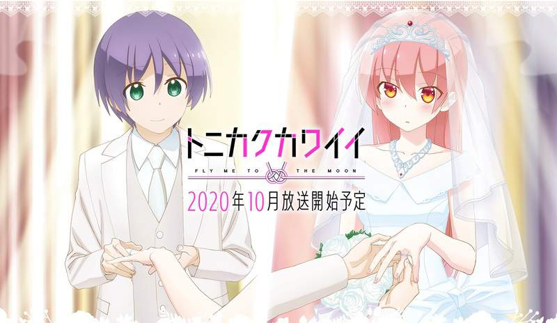Crunchyroll anuncia novo anime original, TONIKAWA: Over The Moon For You
