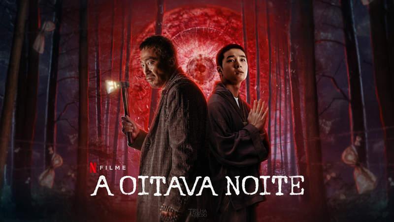 A Oitava Noite: assista ao trailer do novo filme de terror da Netflix