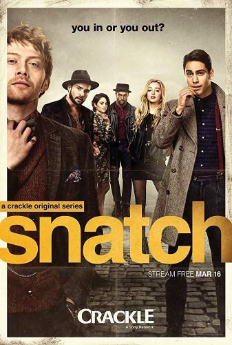 Imagem 3 do filme Snatch