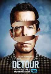 Poster do filme Família Sem Rumo