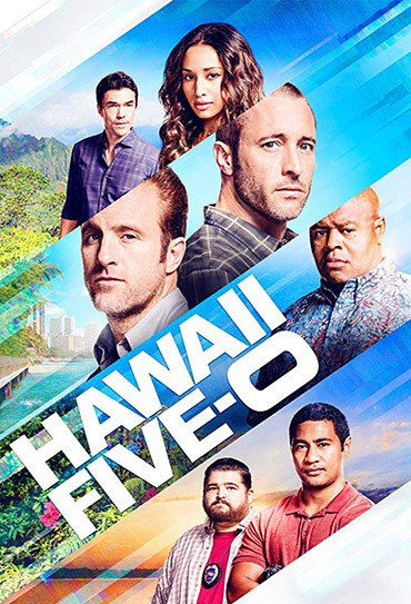 Poster do filme Hawaii Five-0