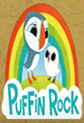Poster do filme Puffin Rock