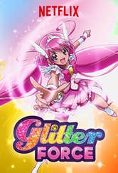 Poster do filme Glitter Force