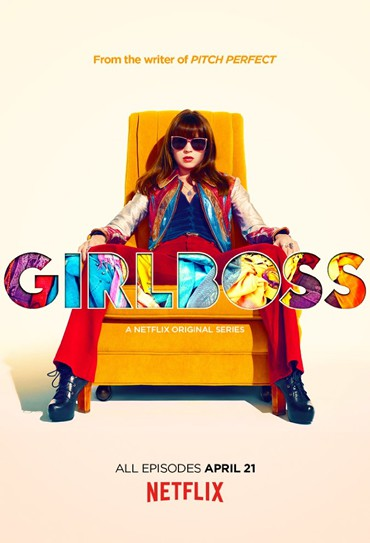 Poster do filme Girlboss