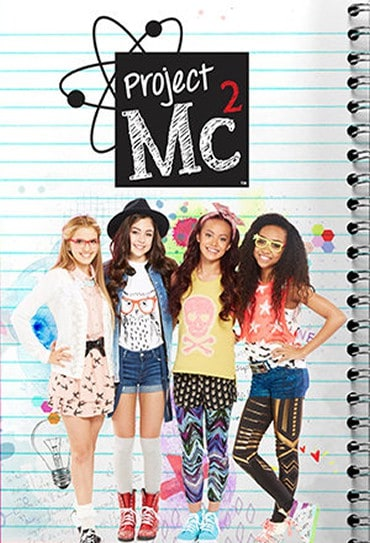 Poster do filme Project Mc²