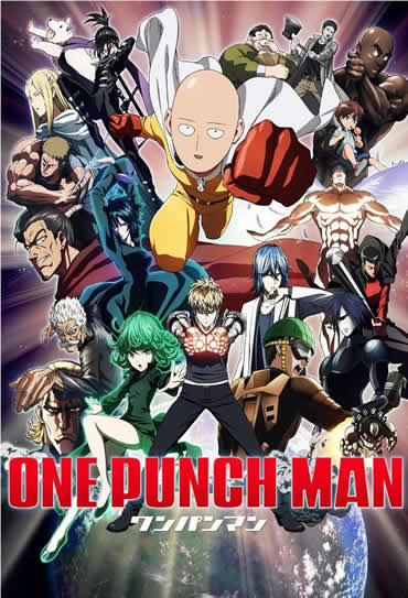 Poster do filme One Punch Man