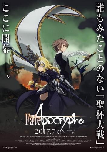 Imagem 3 do filme Fate/Apocrypha