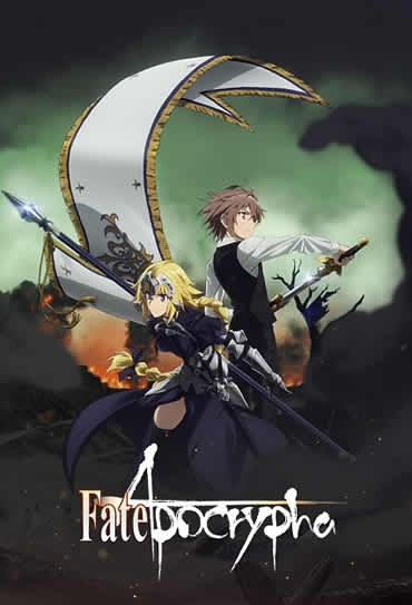 Poster do filme Fate/Apocrypha