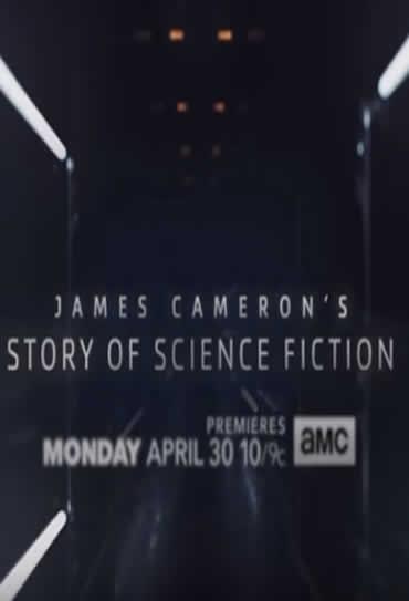 Poster do filme James Cameron's Story of Science Fiction