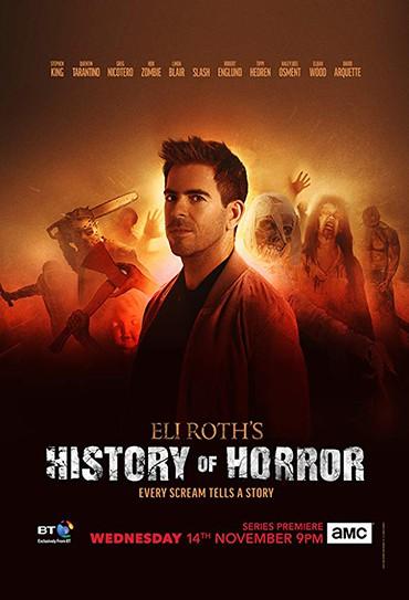 A História do Terror de Eli Roth
