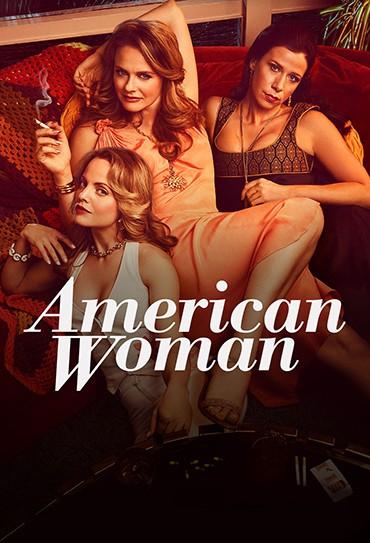 Poster do filme