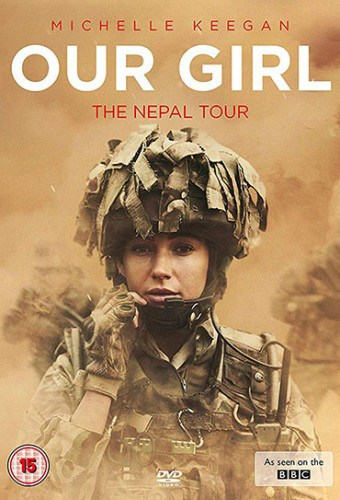 Poster do filme Our Girl