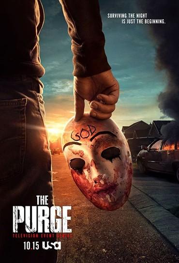 Poster do filme The Purge