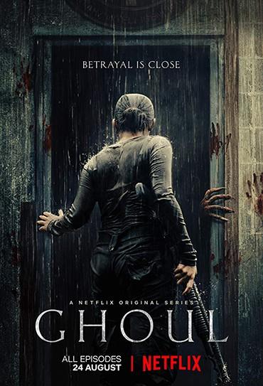 Poster do filme Ghoul - Trama Demoníaca