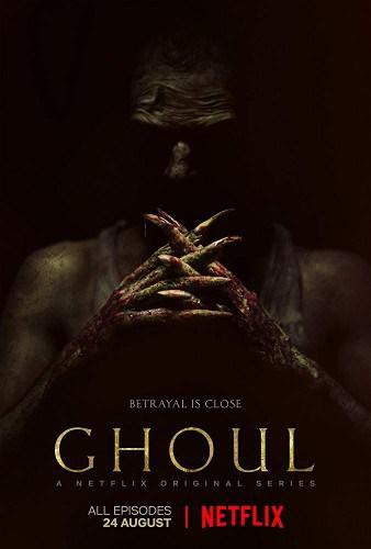 Imagem 2 do filme Ghoul - Trama Demoníaca