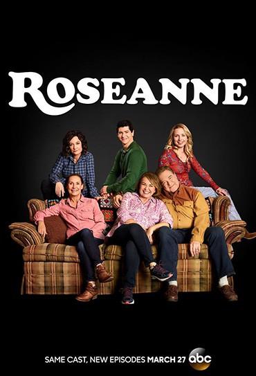 Poster do filme Roseanne