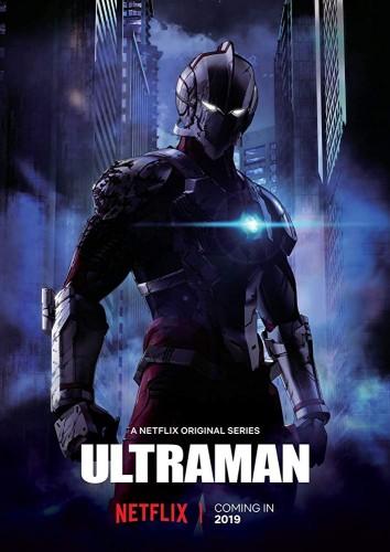 Poster do filme Ultraman