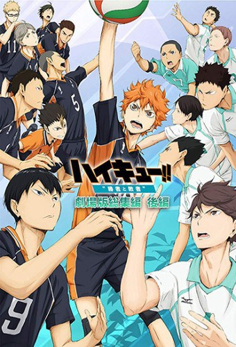 Poster do filme Haikyuu!!