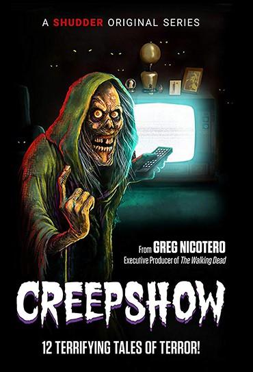 Poster do filme Creepshow