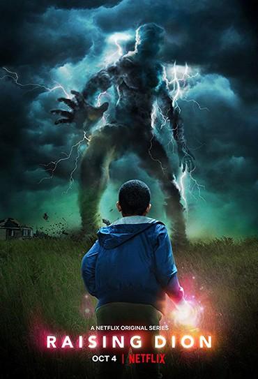 Poster do filme Raising Dion