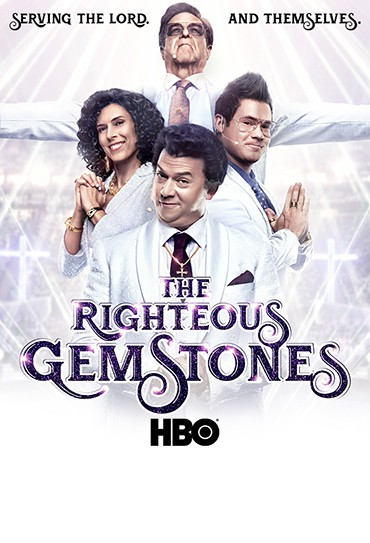 Poster do filme The Righteous Gemstones