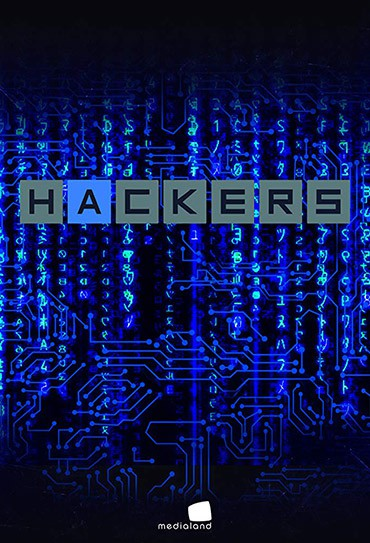 Poster do filme Hackers