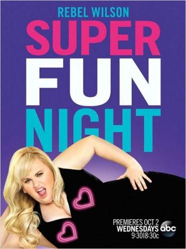 Imagem 4 do filme Super Fun Night