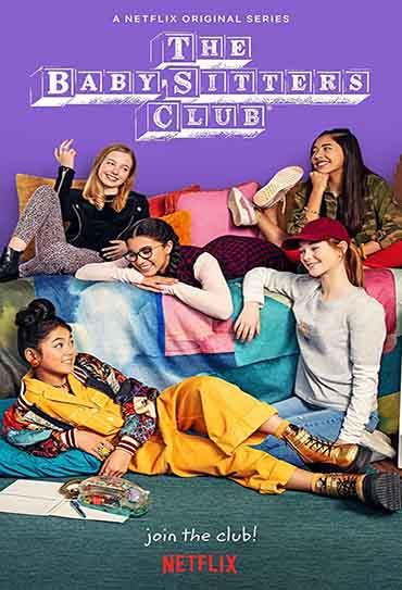 Poster do filme O Clube das Babás