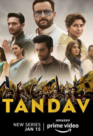 Tandav