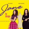 Imagem 12 do filme Jane By Design
