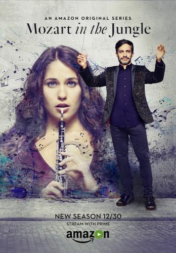Imagem 1 do filme Sinfonia Insana
