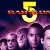 Imagem 3 do filme Babylon 5