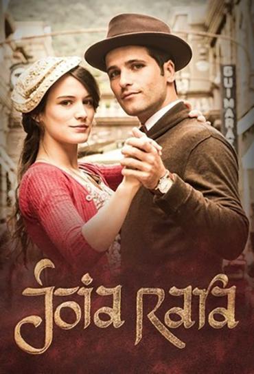 Poster do filme Joia Rara
