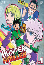 Poster do filme Hunter x Hunter