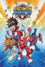 Poster do filme Digimon Fusion