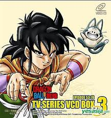 Imagem 5 do filme Dragon Ball