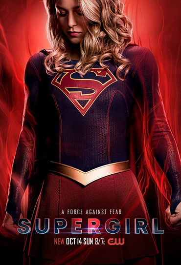 Poster do filme Supergirl