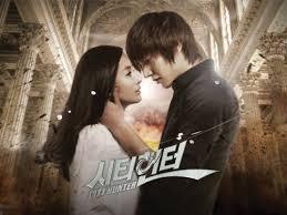 Imagem 1 do filme Siti Hyunteo