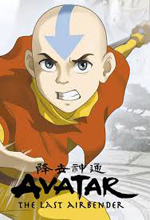 Poster do filme Avatar: The Last Airbender