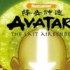 Imagem 18 do filme Avatar: The Last Airbender