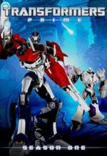 Poster do filme Transformers Prime