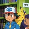 Imagem 8 do filme Pokémon: Branco & Preto